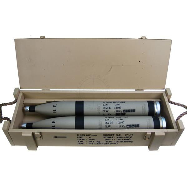 107mm Rocket Crate
