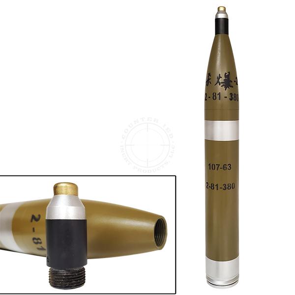 107mm Type 63 Chinese HE Rocket - Inert Replica OTA-107C
