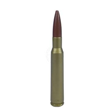 12.7mm Soviet / Russian Round - Solid Dummy Replica Ammunition