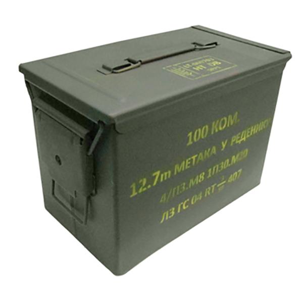 12.7mm Ammo Can: Replica Weapon Cache