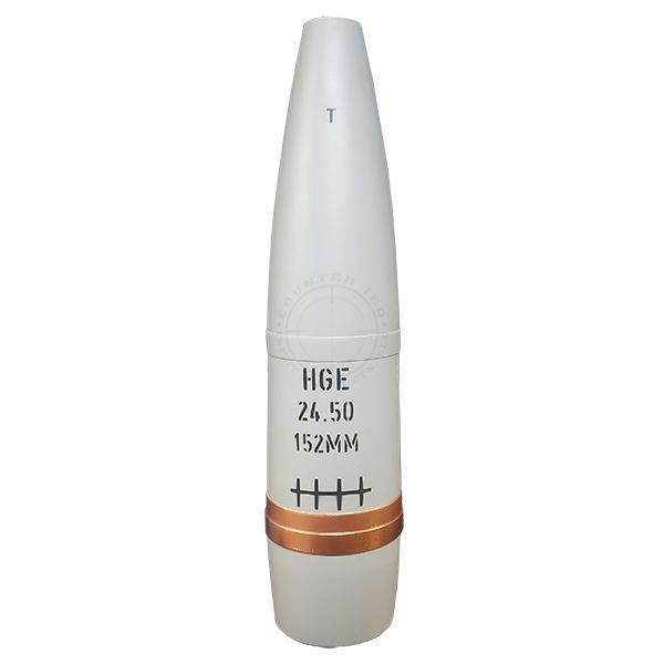 152mm Iraqi HE Artillery Projectile - Inert Replica OTA-2991A NSN1320-01-6089479