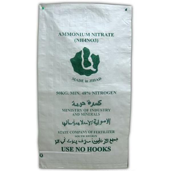Ammonium Nitrate Fertilizer Bag (Middle Eastern) - Empty