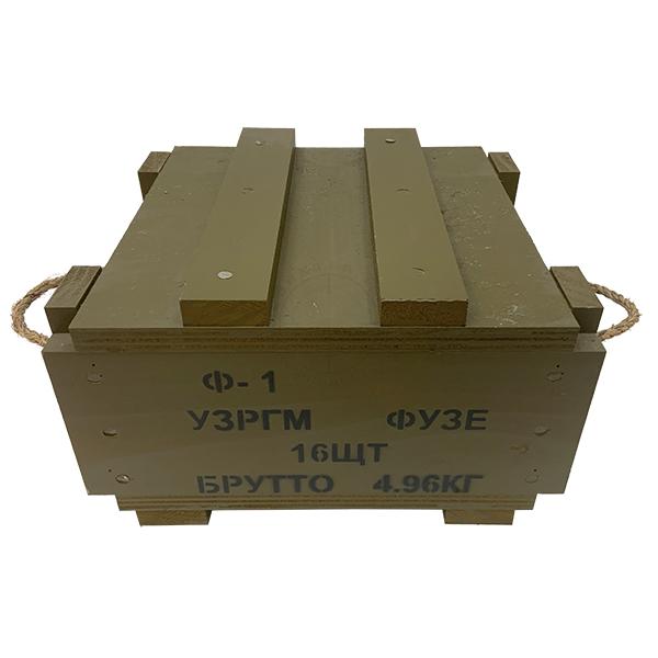F1 Soviet Frag Grenades Crate OTA-WC17