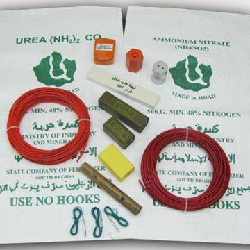 Middle Eastern Explosives Samples Kit - Inert Training Aids