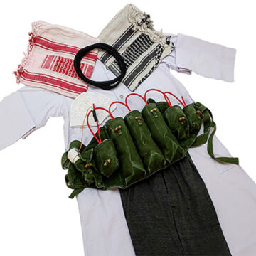 OPFOR Training Kit - Suicide Bomber