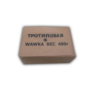 TNT 400g Soviet Cast Demolition Block - Inert Training Aid