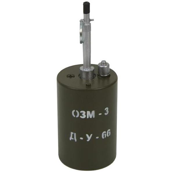 OZM-3 Soviet Bounding Mine - Inert Replica Training Aid