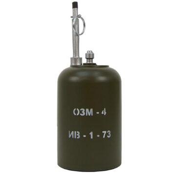 OZM-4 Soviet Bounding Mine - Inert Replica Training Aid
