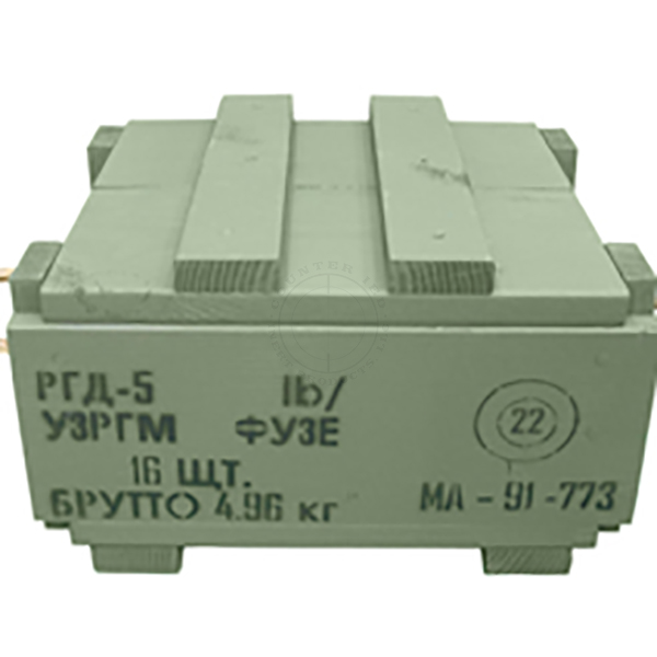 RGD-5 Soviet Frag Grenades Crate (with 16x Replica Grenades)