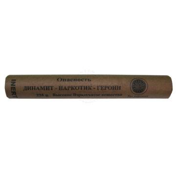 Russian / Soviet Dynamite Stick - Inert Training Aid