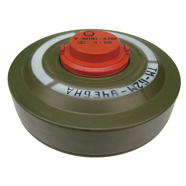 TM-62M Anti-Tank Mine with MVP-62 Fuze (One-Piece) - Inert Replica Training Aid