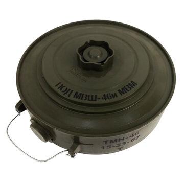 TM-46 Soviet Anti-Tank Mine - Inert Replica Training Aid