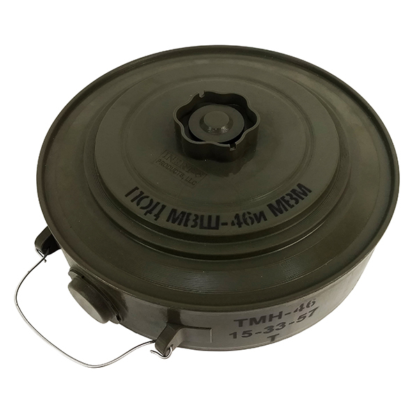 TM-46 Soviet Anti-Tank Mine - Inert Replica Training Aid