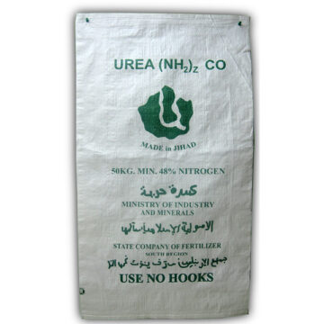 Urea Nitrate Fertilizer Bag (Middle Eastern) - Empty