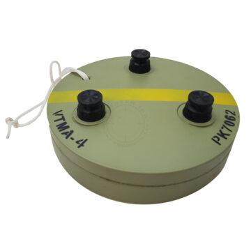 VTMA-4 Yugo Anti-Tank Mine - Inert Replica OTA-38