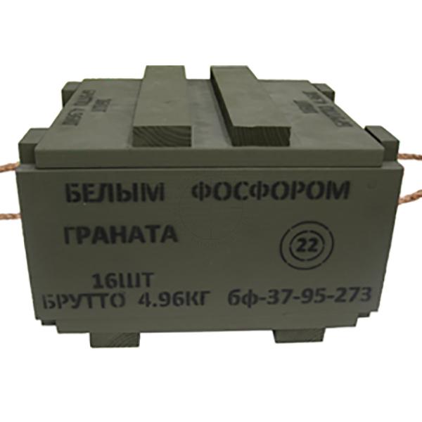 W.P. Grenade Crate (Empty)