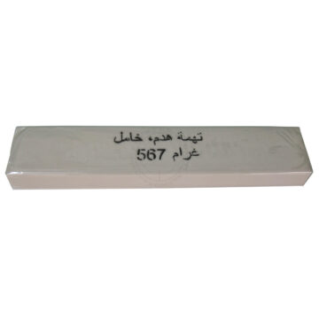 Middle Eastern C4 Demolition Block - Inert Replica Training Aid