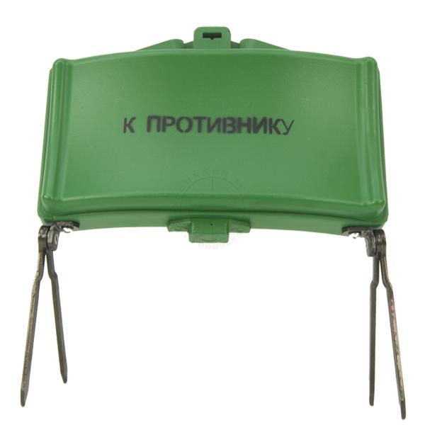 MON-50 Soviet Directional Mine - Inert Replica Training Aid