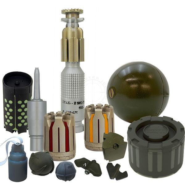 Submunition / Cluster Bomb / Scatter-Mine Training Kit - Inert Replica Training Aids