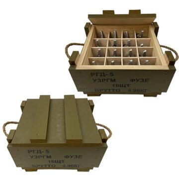 RGD5 Soviet Frag Grenades Crate (w 16x Replica Grenades) OTA-WC19 FULL